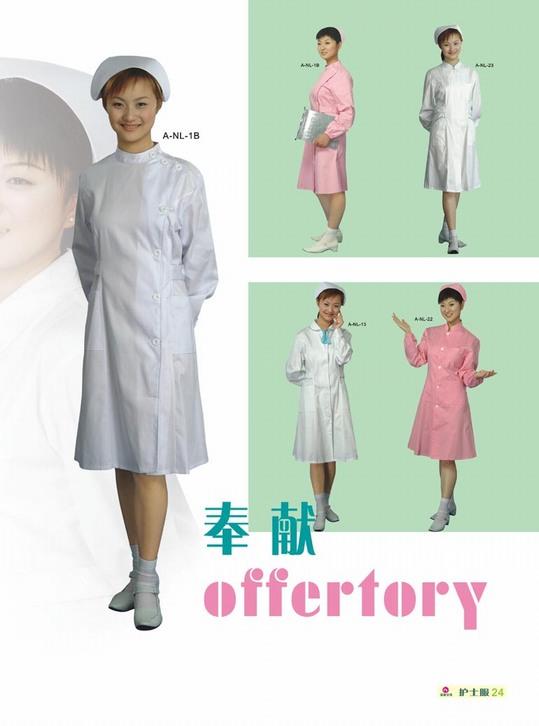 商品名称:护士服12