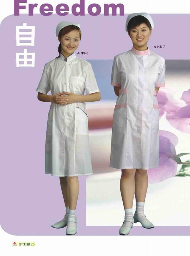 商品名称:护士服13