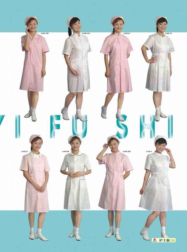 护士服22