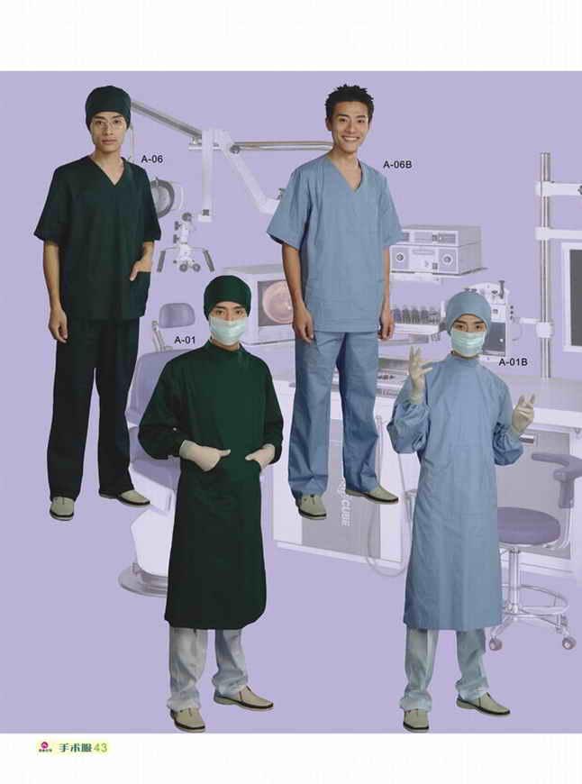 商品名称:手术服1
