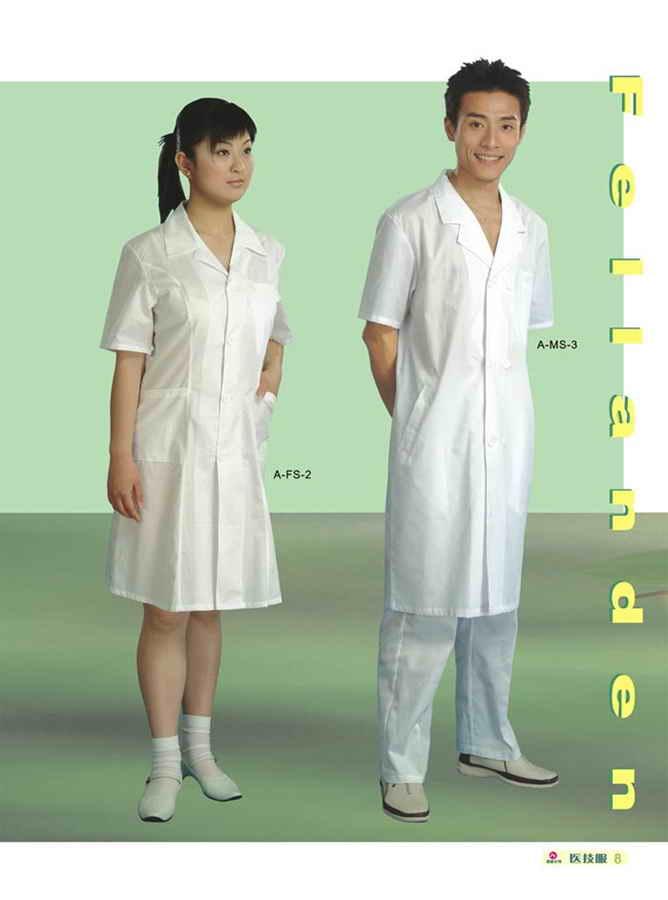 商品名称:医技服8
