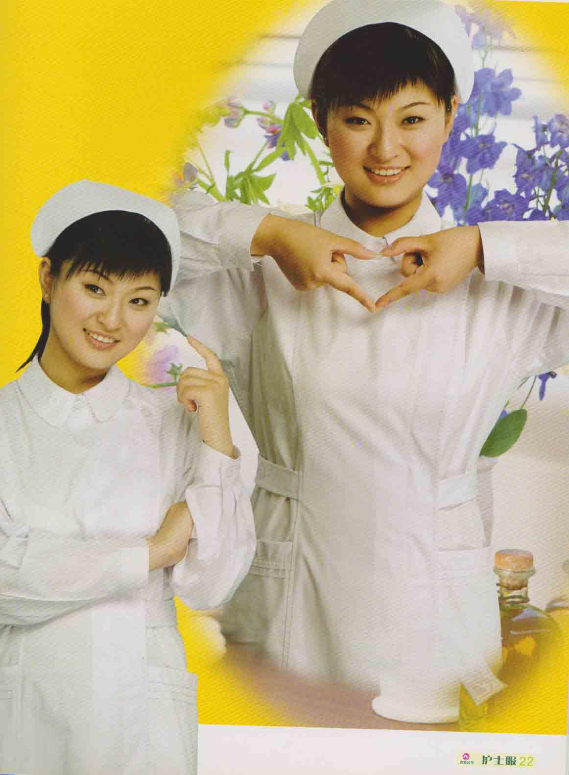 商品名称:护士服AA